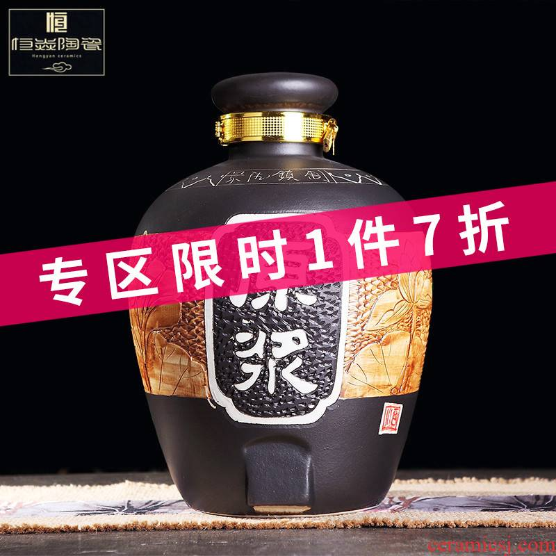 Jingdezhen ceramic jar sealing hoard save it home antique 20 to 50 kg terms bottle of liquor jar with cover