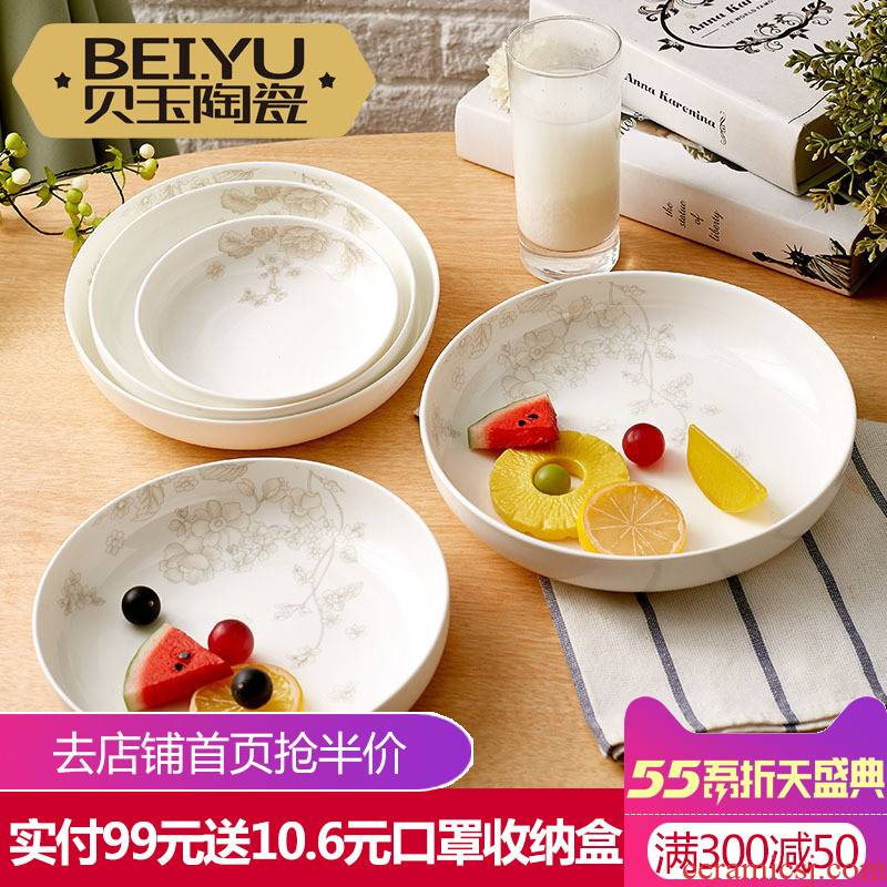 BeiYu ceramic creative household fruit deep dish dish dish dish soup plate ipads porcelain Fried rice dishes circular salad plate