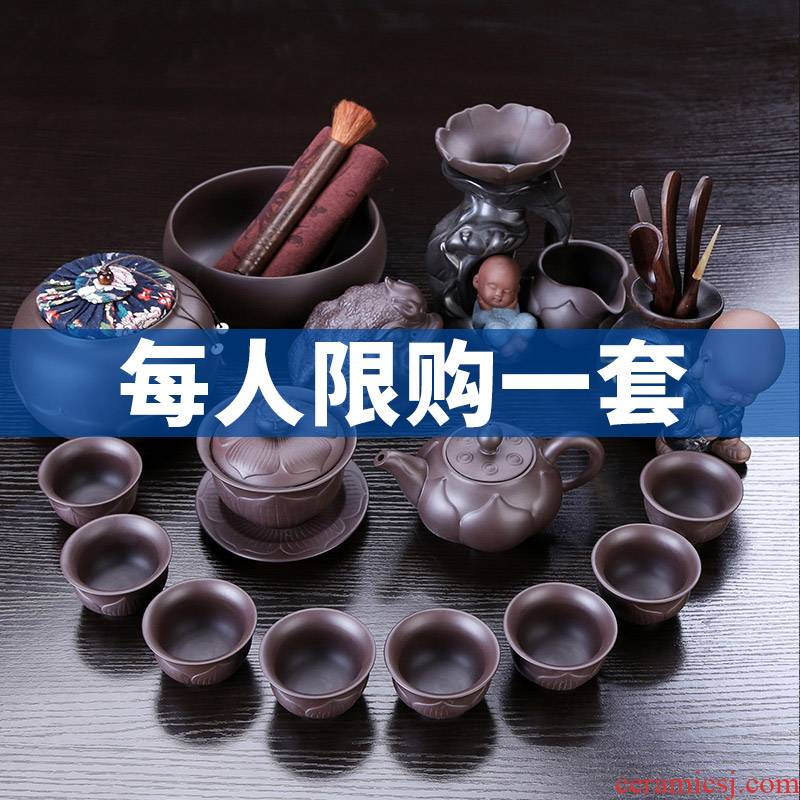 Auspicious industry purple sand tea set kung fu tea set a complete set of purple clay pottery and porcelain are it suit household cups