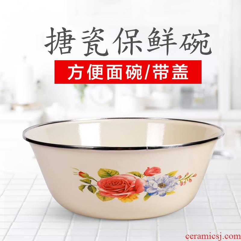 Bo view enamel bowls of nostalgic old noodles fresh large bowl bowl of soup bowl with cover household to wash your hands as the cover basin