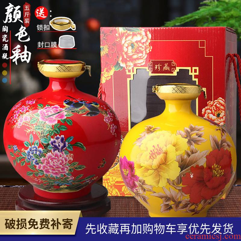 5 jins of jingdezhen ceramic wine jar sealed painting of flowers and household small bottle wine wine liquor pot of it