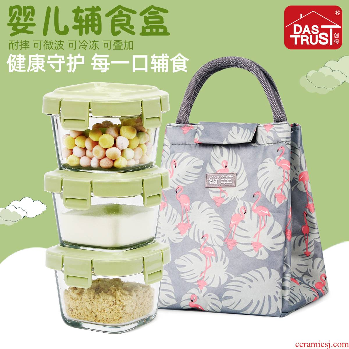 Baby's box portable infant children tableware glass can be cooking the receive storage bowl frozen cake square