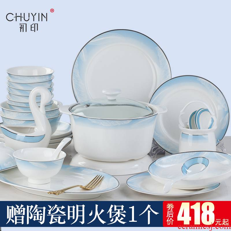 The dishes suit household of Chinese style is contracted jingdezhen ceramic bowl bowl ipads porcelain plate suit new combination
