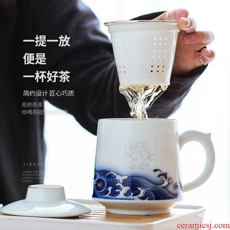 Jingdezhen ceramic cups and exquisite glass office a cup of tea large capacity filter separation mark cup with cover trend