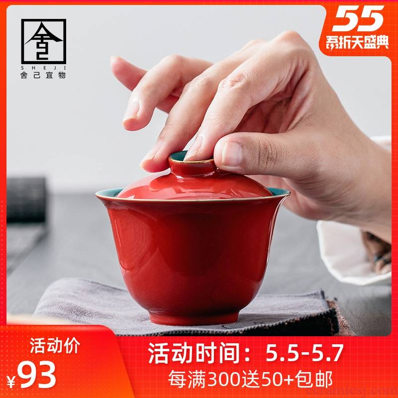"The Self - ""appropriate content palace jingdezhen Chinese tureen single bowl cups GaiWanCha kung fu tea set manually"