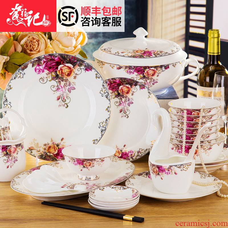 Jingdezhen ceramics bowl dishes suit household gifts wedding 58 skull porcelain tableware suit to use combination