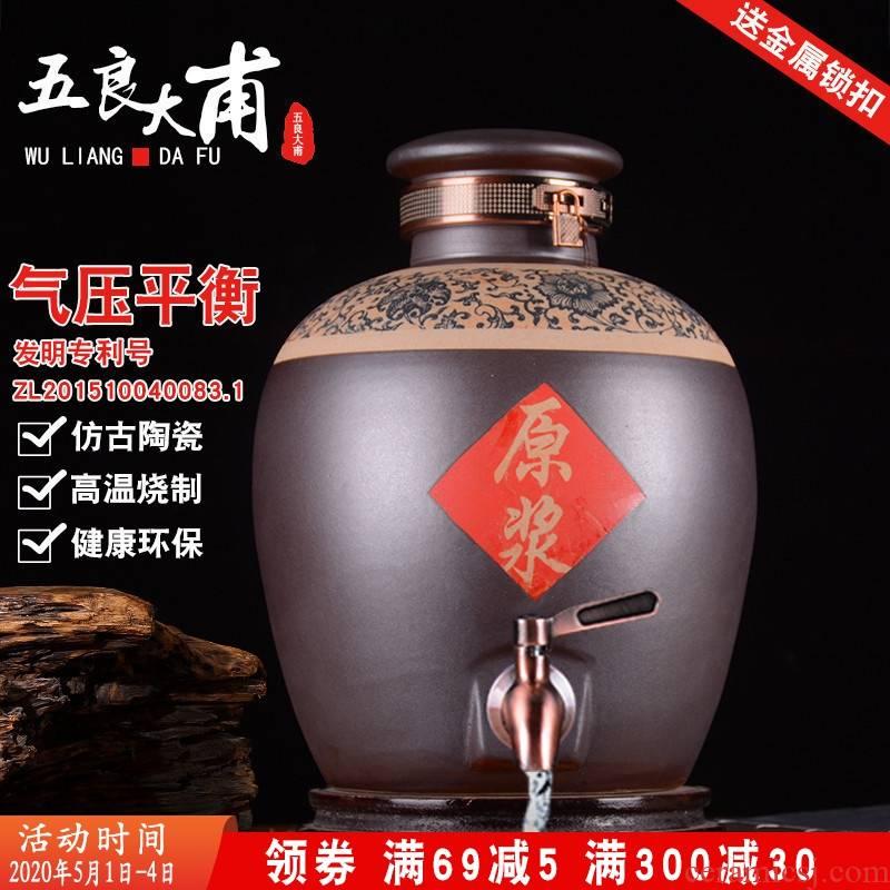 Archaize ceramic jars of jingdezhen protoplasmic store it 20 jins 50 100 jins it mercifully mercifully bottle wine jar