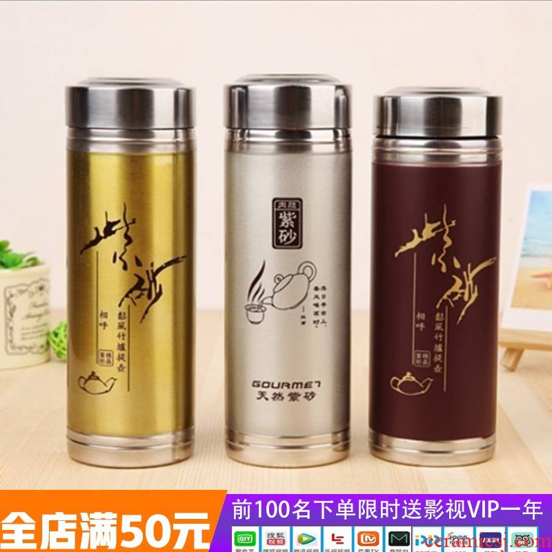 Violet arenaceous is suing portable tank insulation cup men 's and women' s small cup lamp that make tea with cover glass ceramic package mail