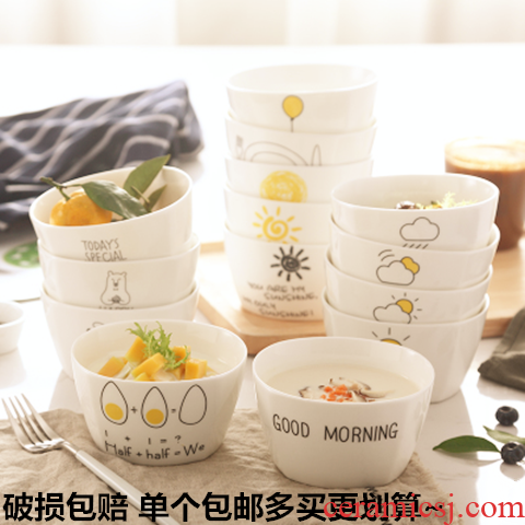 The Antarctic treasure bowl cartoon creative square bowl of rice to eat Japanese tableware bowl can microwave household small bowl of soup