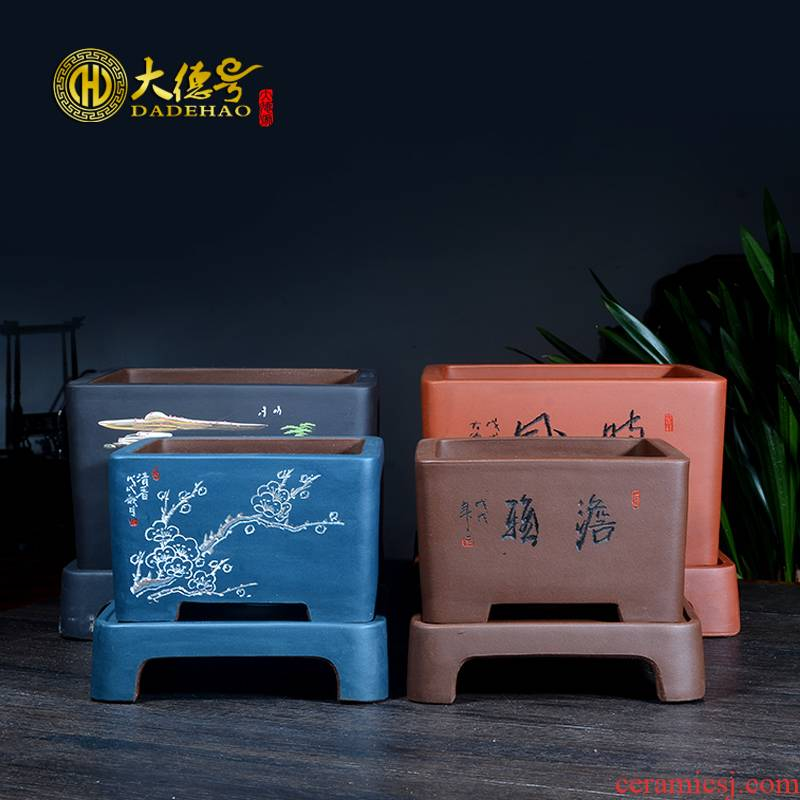 Greatness, yixing purple sand size flowerpot more than four square basin meat clivia is carved painting special pot the plants