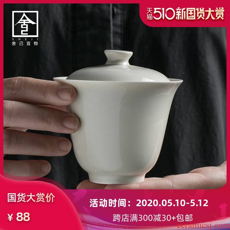 "The Self - ""appropriate content of jingdezhen plant ash without Joe tureen cup bowl bowl with a single suit Japanese kung fu tea set"