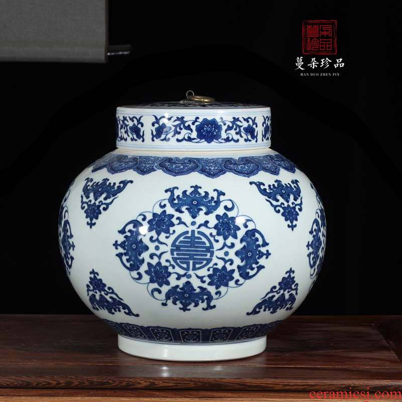Jingdezhen 6-9 jin with blue and white porcelain porcelain barrel rice pot cover cylinder tank blue cover pot rice wine