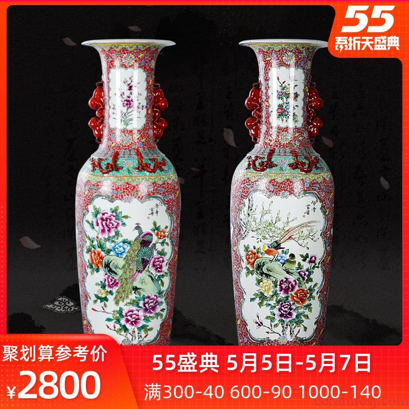 Hand - made powder enamel golden pheasant ground ears big vase jingdezhen archaize ceramic furnishing articles collection of Chinese style living room