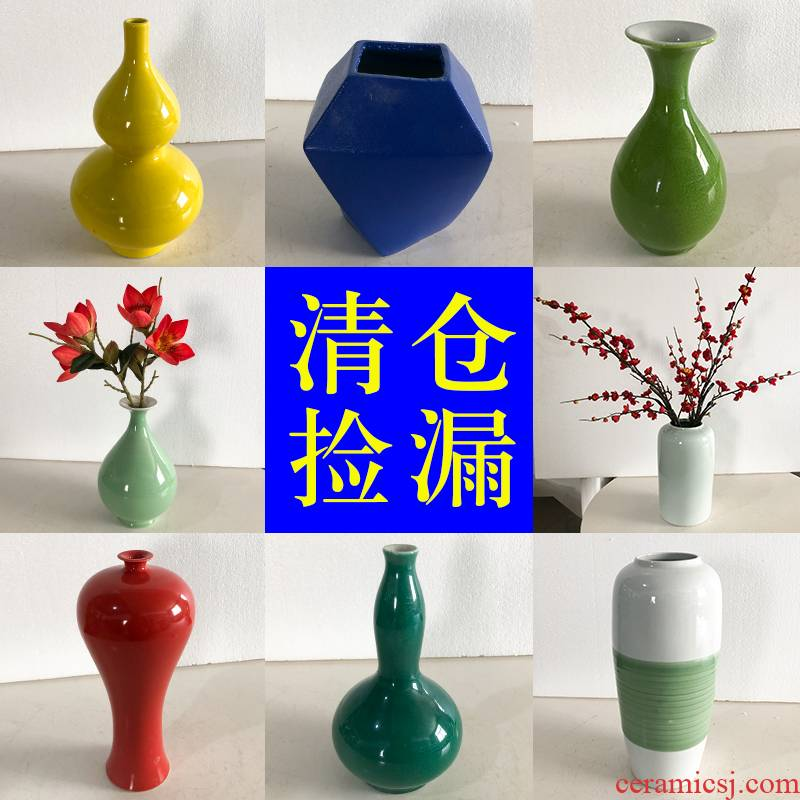 Live on welfare factory clearance sale rule mesa of jingdezhen ceramic vase dried flowers floret bottle of flower arranging furnishing articles