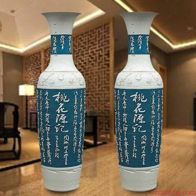 Jingdezhen manual its of large vase poems ceramic vase sitting room adornment is placed