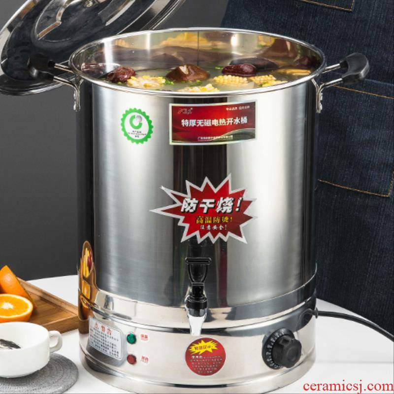 L40l50l60l70 30 litres of recovering from an electric burn stainless steel bucket factory tea soup electrothermal KaiShuiTong