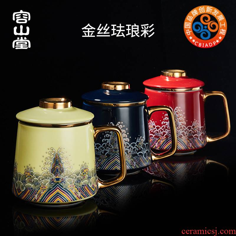RongShan hall ceramic keller with cover filter tea cup insulation, high - capacity ancient office female glass cup, the Forbidden City