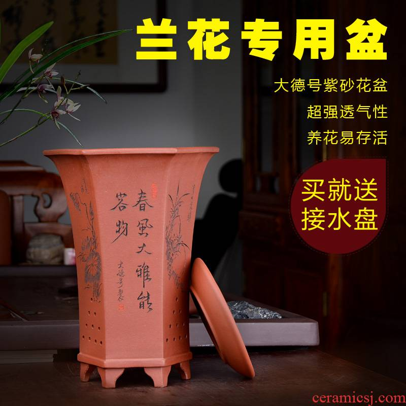 Yixing purple orchid flower POTS the qing cement the six - party bluegrass green plant pot carved painting in basin SongJie home water tray