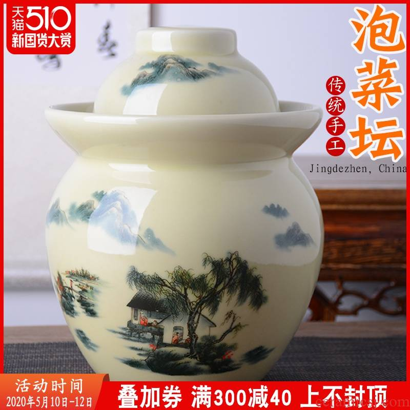 Jingdezhen ceramic pickles preserved salted duck dense eggs pickle jar cylinder old sealed container home with cover storage tank