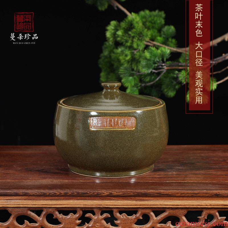 Jingdezhen ceramic m barrels at the end of the barrel tea pot storage sealed household receive classical tank moistureproof