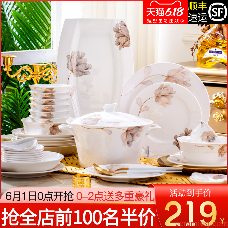 Tende dishes suit household contracted Europe type ceramic bowl chopsticks jingdezhen ceramic tableware suit bowl dish combination