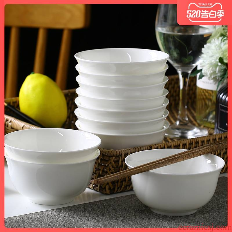 Garland ipads bowls suit creative pure white contracted rice salad soup porridge household use combination customization
