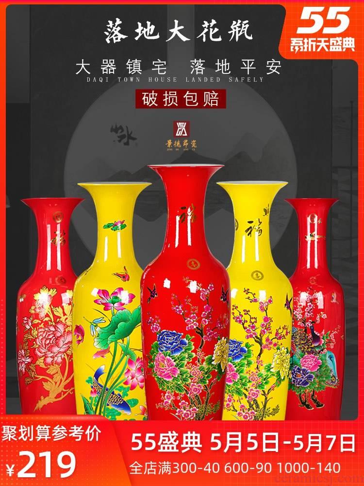 Jingdezhen ceramics vase of large sitting room adornment furnishing articles new TV ark, the opened Chinese vase