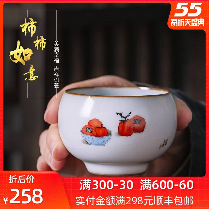 Cup pressure hand Cup your up ceramics slicing can raise jingdezhen pure manual hand - made master Cup large single single CPU
