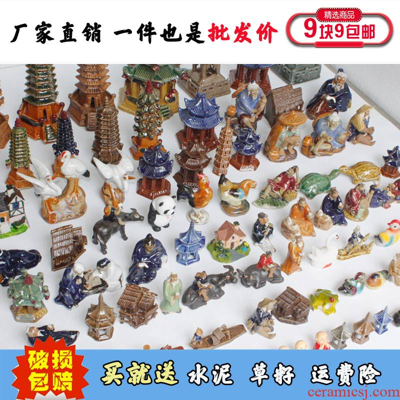 Water absorption stone rockery miniascape small place, a character with parts aquarium aquatic micro landscape ceramic decoration packages