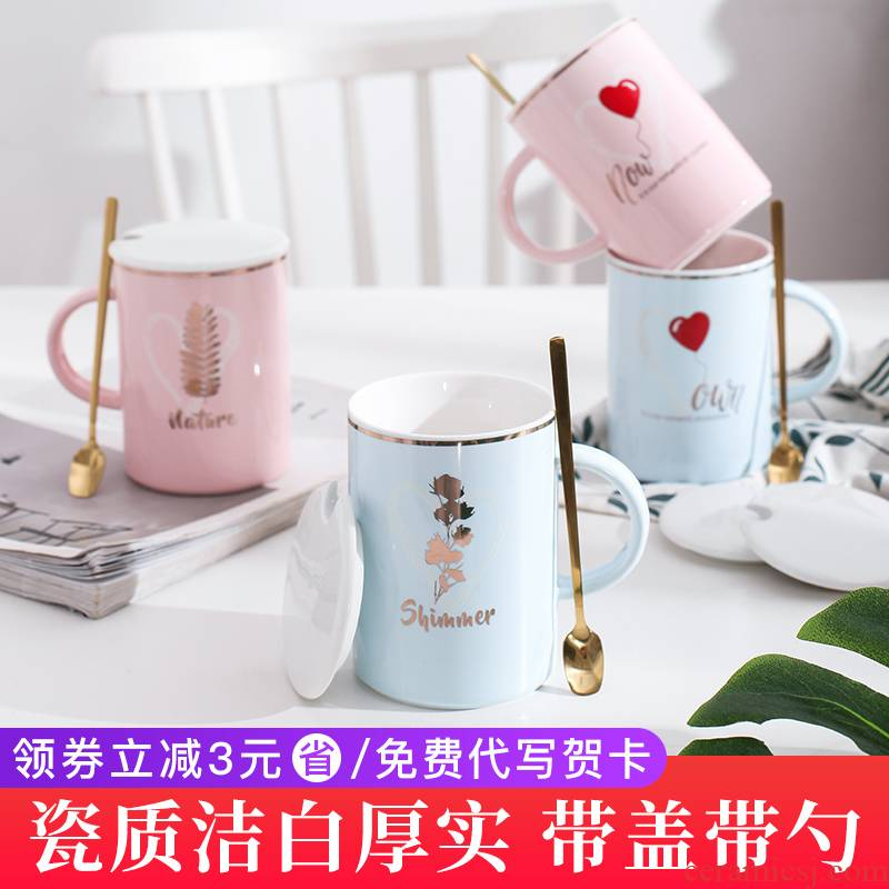 E optimal la ceramic keller cup for cup creative trend coffee cup one gift boxes a birthday present
