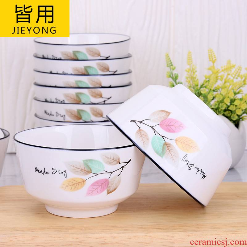 Nordic home is not hot 10 5 inch bowl suit eating heat - trapping ceramic bowl contracted new tableware 8