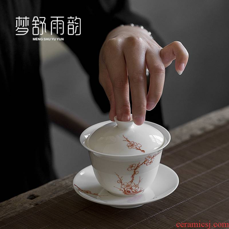 Three only dream ShuYu rhyme suet jade hand made white porcelain tea tureen ceramics single kung fu tea cups Japanese