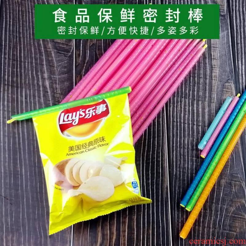 The kitchen food bag sealing bar tea snacks article sealing plastic fresh milk powder sealing strip clamp
