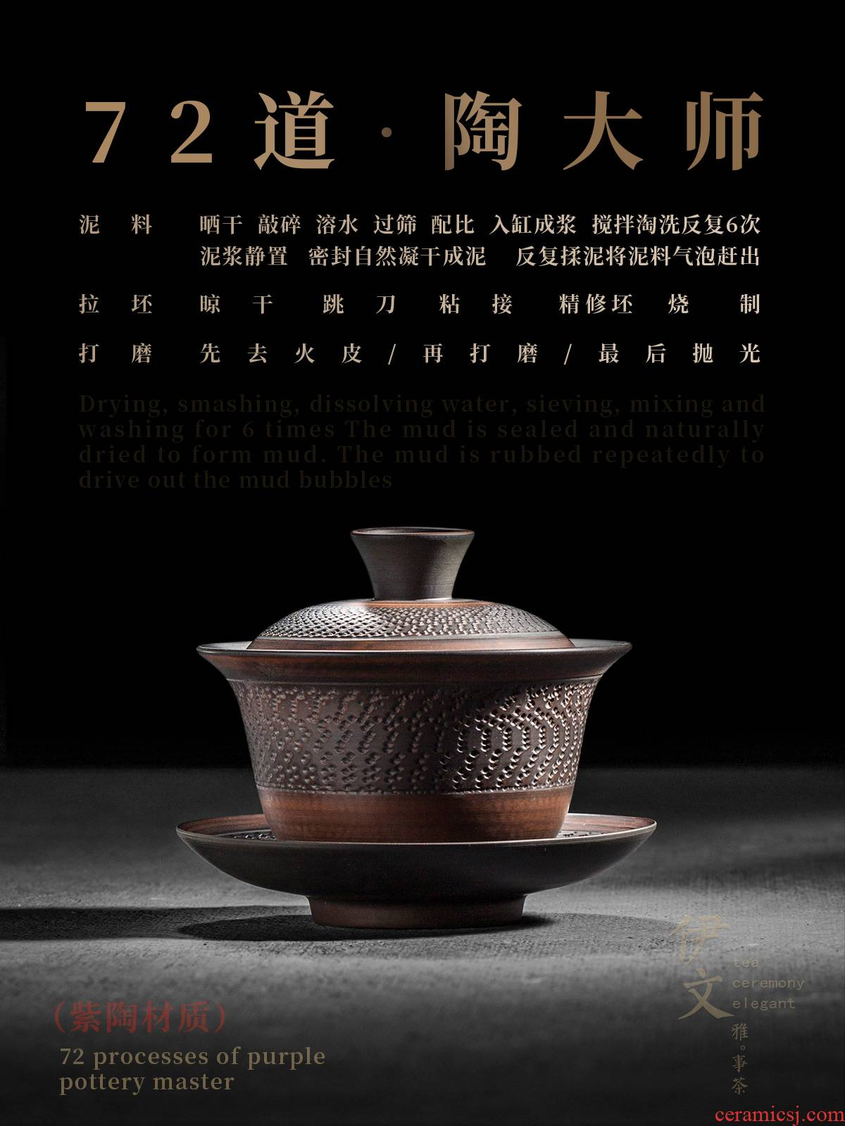 Evan ceramic tureen hand three cups to tureen large kung fu bowl with cover Japanese ceramic tea