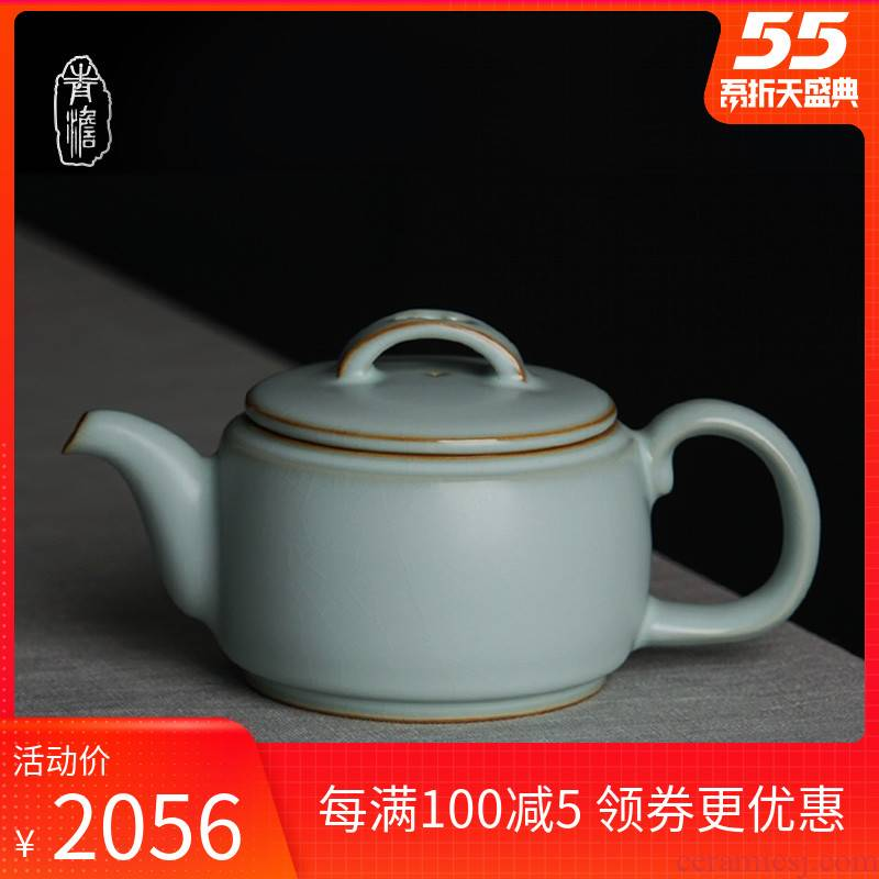 Han earthen pot manually open the slice your up teapot single pot can keep jingdezhen imitation song dynasty style typeface your porcelain retro celadon glaze ice to crack