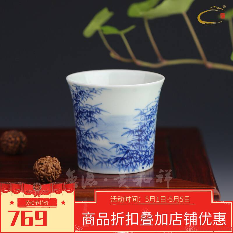 Beijing DE tea ware and auspicious jingdezhen ceramics by hand single cup sample tea cup cup tea master special private cups