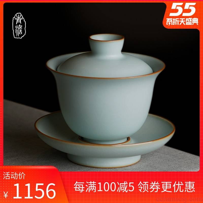 Three only a single small tureen cup your up jingdezhen porcelain craft tea bowl thin foetus celadon Chinese ceramics