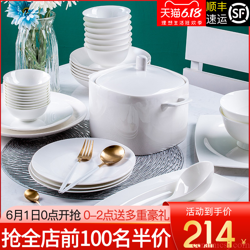 Jingdezhen ceramic dishes suit contracted household under the glaze color ipads porcelain tableware suit dishes combine Chinese dishes