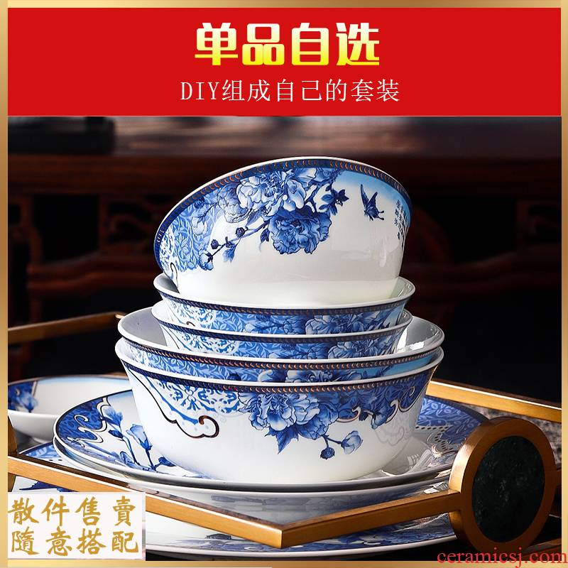 The dishes suit home dishes Chinese blue and white porcelain tableware tableware suit household contracted ikea dish bowl are optional