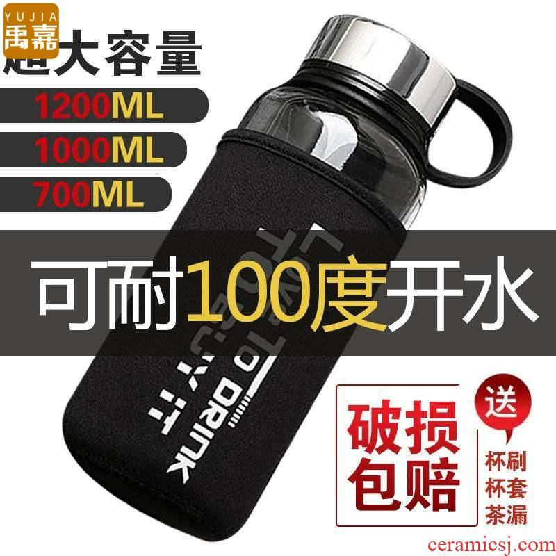 On price. Mean - while large capacity 1000 ml glass filter hot tea cup men 's and women' s household YuJia portable cup