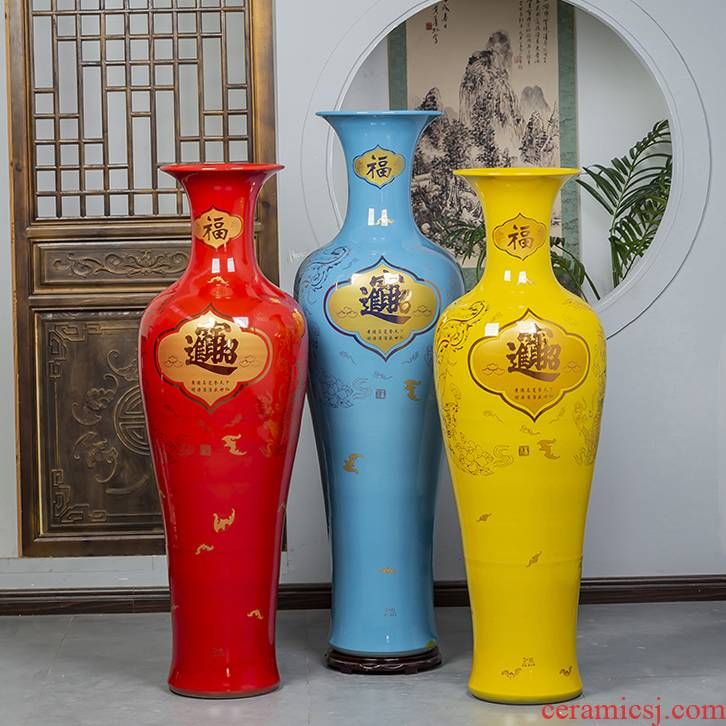 Jingdezhen porcelain vases, pottery and porcelain the sitting room of large vases, TV ark, adornment is placed large at home