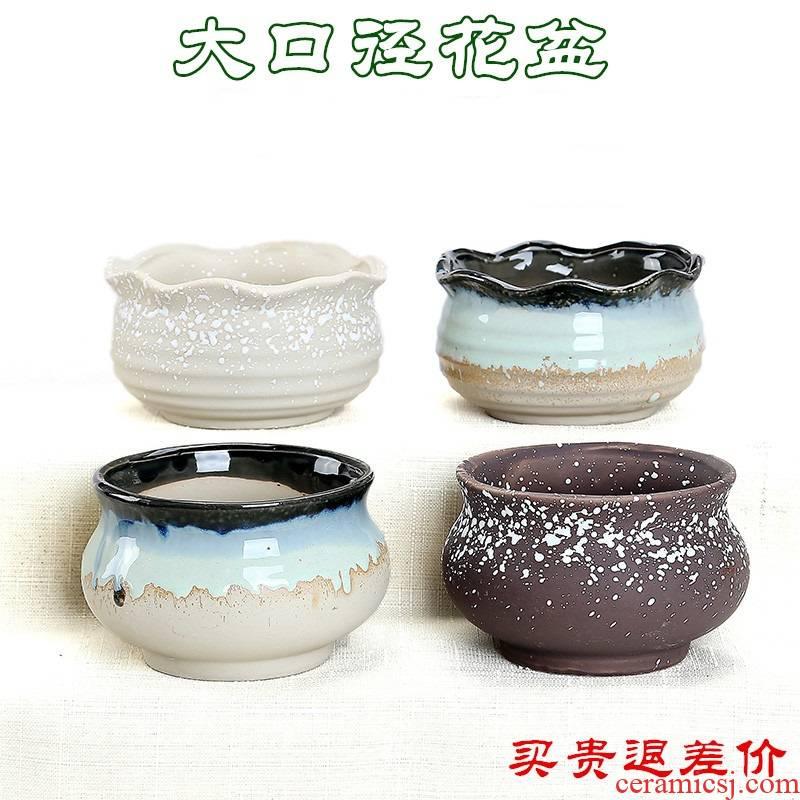Glaze, thick fleshy flower pot expressions using runoff some ceramic porcelain flowerpot breathable platter creative pot king