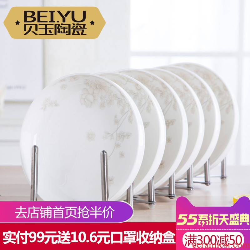 BeiYu four ipads China deep dish dish dish home six plate suit circular tableware creative soup plate plate