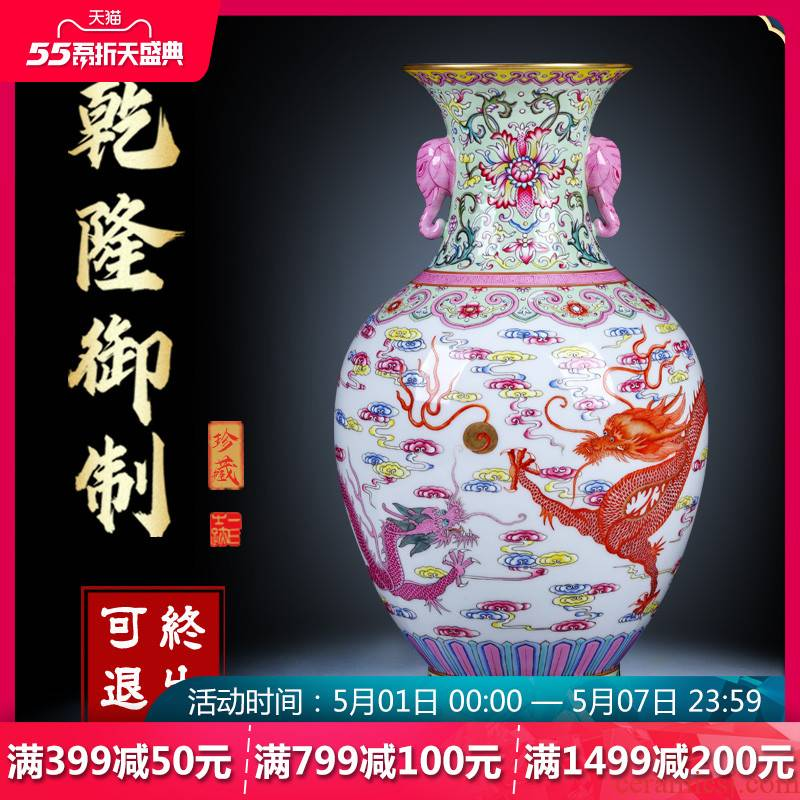 Night glass and fang jingdezhen pastel hand - made dragon archaize porcelain vase ceramic sitting room adornment of Chinese style household furnishing articles