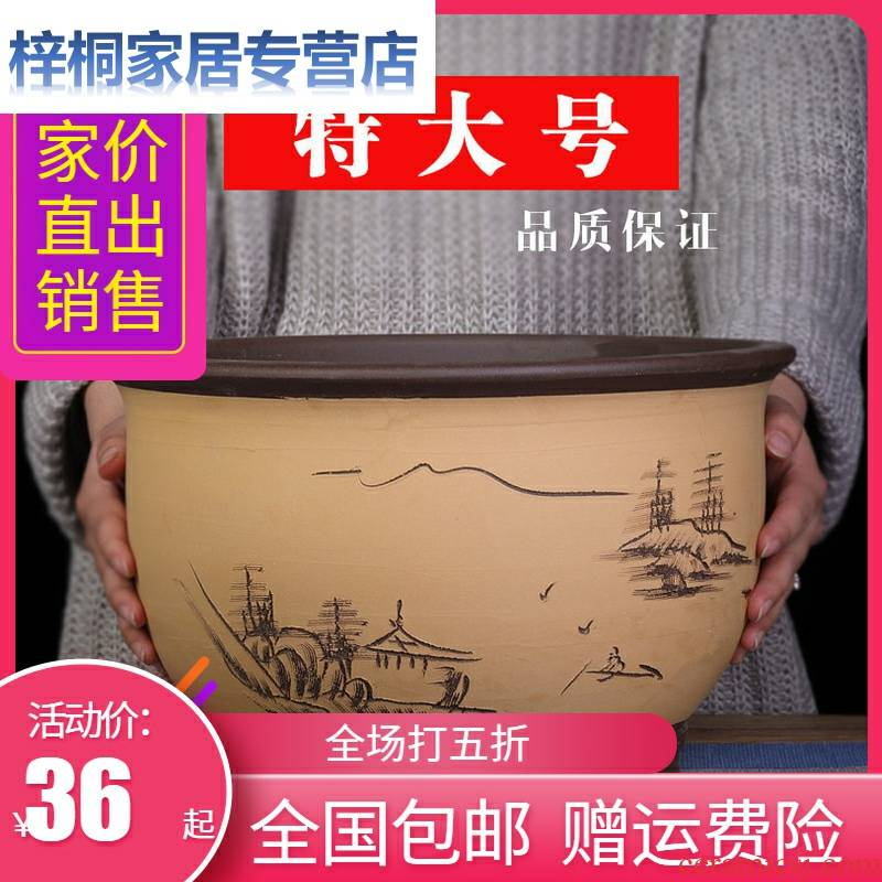 The Big flower pot pottery pot number significantly large is suing high - grade clearance yushu get rich purple ceramic flower pot to plant trees