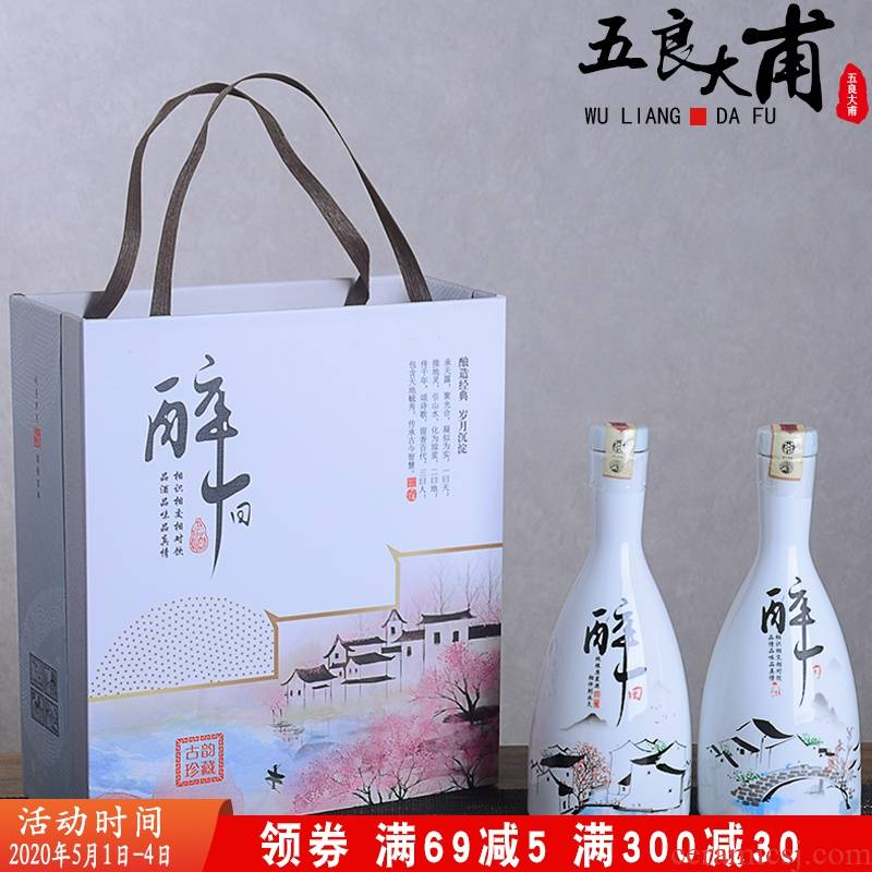 Jingdezhen ceramic bottle with gift box pack 1 catty blank hip Chinese creative household archaize tank sealing liquor