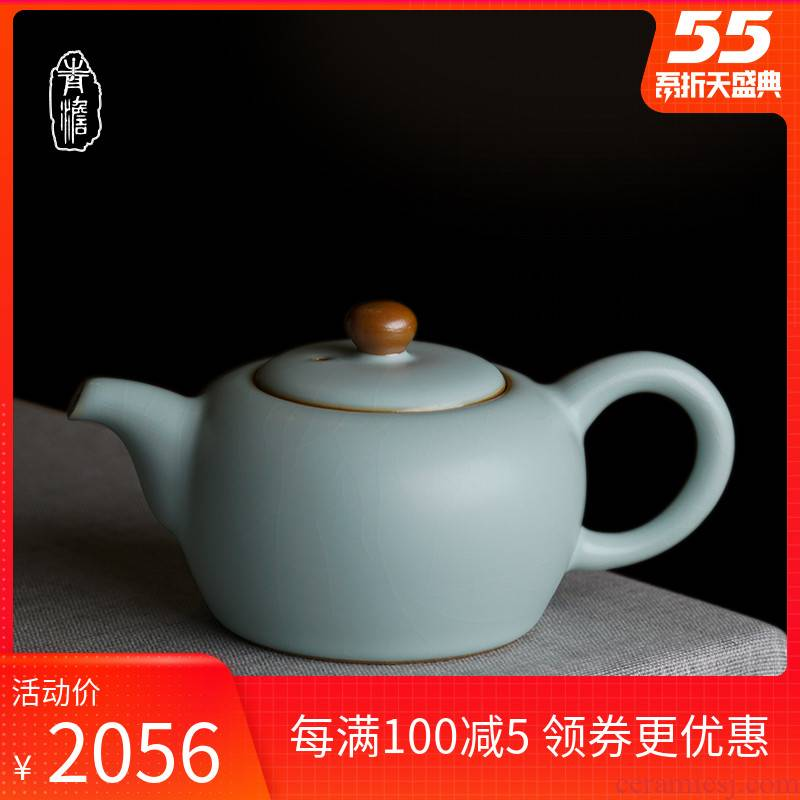 Your porcelain teapot single pot of slicing can be a small hand jingdezhen ceramic antique Your up celadon gift box the tea sets