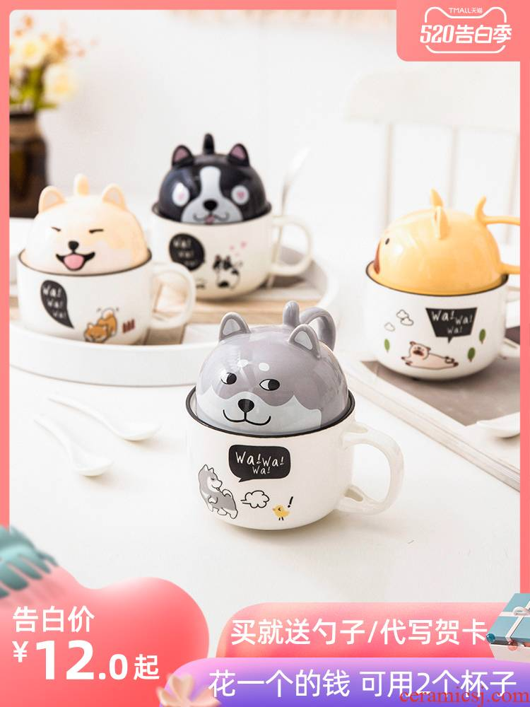 Super of Super express girl high - capacity individuality creative fashion lovers keller ceramic coffee cup with a spoon