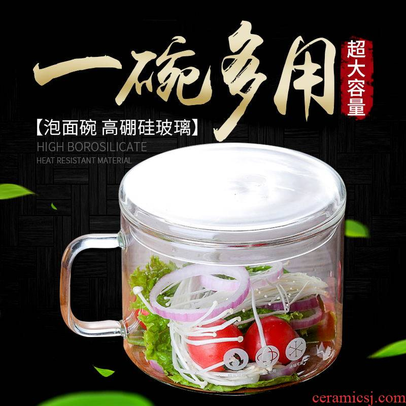 Large capacity mercifully rainbow such as bowl can cooking oven flame induction cooker electric heating glass TaoLu household cooking noodles