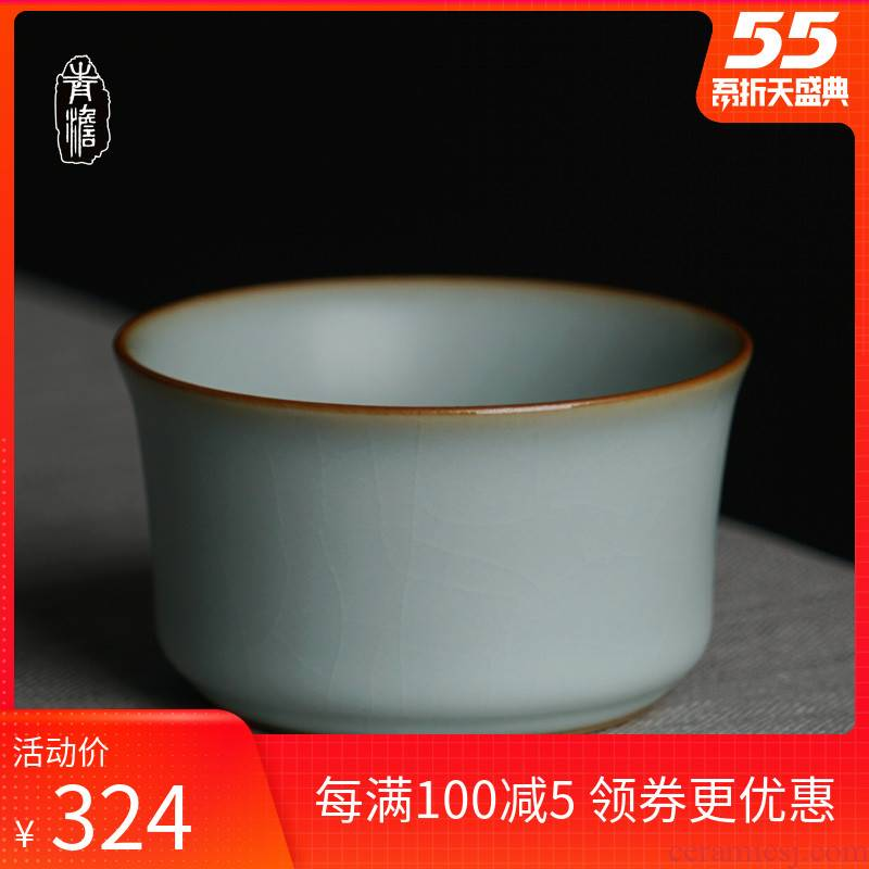 Your porcelain master cup single cup small gift boxes jingdezhen ceramic cups Your up open undressed ore celadon can raise hand